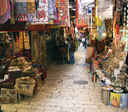 Old City Market, Israel